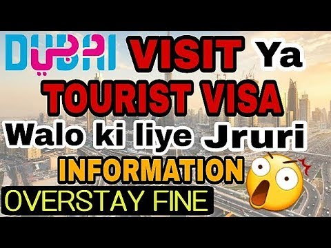 IMPORTANT If You on VISIT or TOURIST VISA In DUBAI | Avoid OverStaying in UAE, Fine Immigration Ban