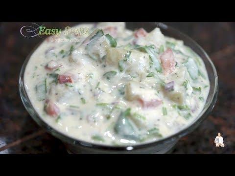 Dahi Aloo Raita Recipe | Dahi Potato Recipe | Healthy Vegetarian Recipe