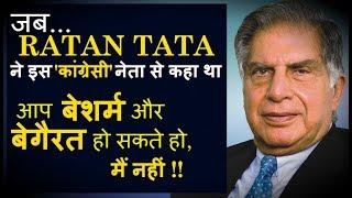 "26/11 Mumbai Attack : ""You Could be Shameless...I am NOT !! | RATAN TATA | Taj Hotel |"