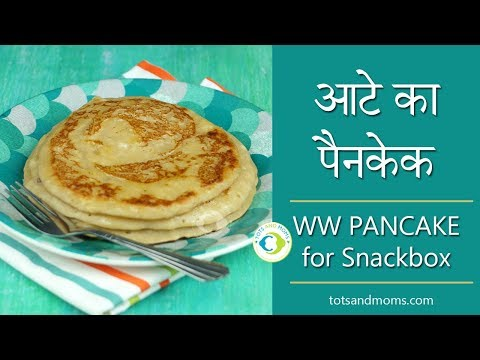 आटे का पैनकेक | Kids Snack Box Recipe | Whole Wheat Pancake in Hindi