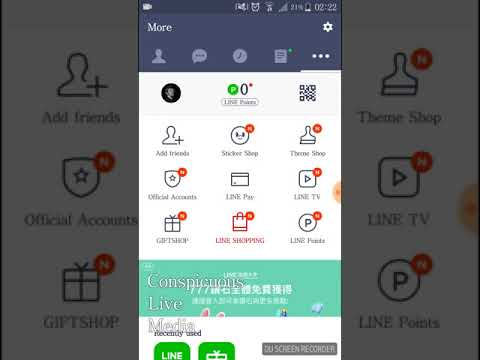 Disable LINE Group-chat join/leave notifications popups.