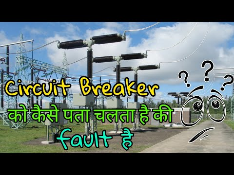 How Circuit Breaker Detects Fault and Trips the Circuit?(In Hindi)