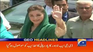 Geo Headlines - 01 PM 18-November-2017