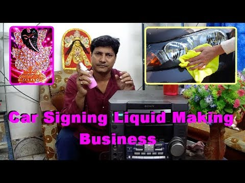 Car Wash with Signing liquid Making Business. Low investment and high profitable Business Idea.