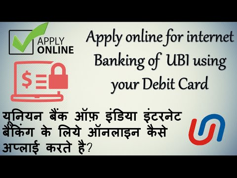 How to register for internet banking of union bank of india(UBI) online using debit card😊👍