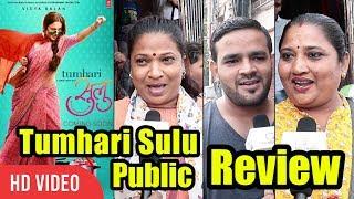 Tumhari Sulu Movie Public Review | Tumhari Sulu Public Reaction | Vidya Balan, Manav Kaul