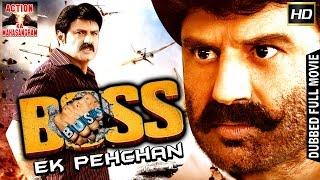 Boss - Ek Pehchan l 2016 l South Indian Movie Dubbed Hindi HD Full Movie