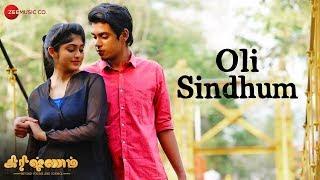 Oli Sindhum - Krishnam   Akshay Krishnan & Ashwaria Ullas   Karthik