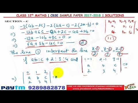 Class 12th Maths CBSE 2018 Full Sample Paper Solution Part 5