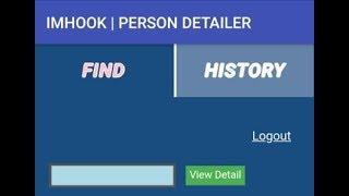 How To Get All Network Sim Database in Pakistan 2018 Urdu/Hindi