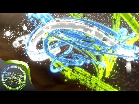 Lines animation (Blender 2.70)