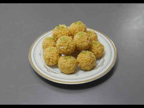 Boondi ladoo recipe -  How to make boondi laddu