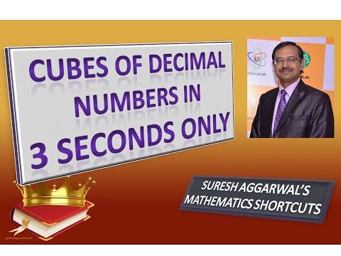 Trick 51 - Find Cubes of Decimal Numbers