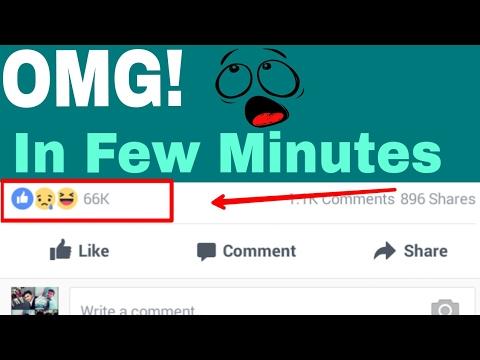Facebook Like Kaise Hack Kare