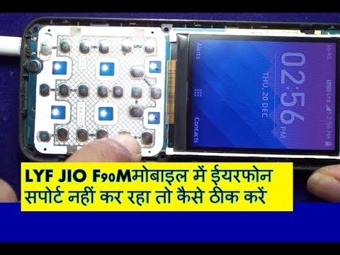 JIO LYF F90M Earphone Not Working How To FIX!! lyf f90m मोबाइल में ईरफ़ोन काम नहीं कर रहा क्या करें।