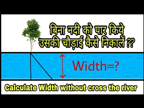 Tricky Maths : How to Calculate Width of a River without cross