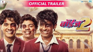 new marathi movies download in hd 2018