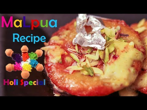 Malpua How To make Instant Suji Malpua Holi Special Sweet Recipe सूजी के मालपुए