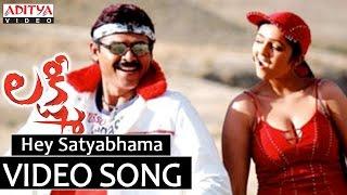 Hey Satyabhama Song - Lakshmi Video Song - Venkatesh, Nayanthara, Charmi