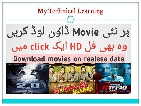 How to Download Movies  your Laptop or Desktop Computer HD IN [HINDI and urdu ]