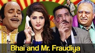 Best Of Khabardar Aftab Iqbal 16 April 2018 - Bhai and Mr. Fraudiya - Express News