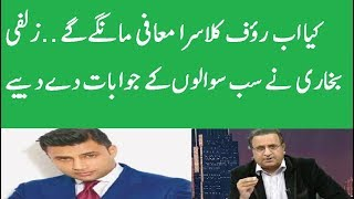Zulfi Bukhari Answered All Questions Allegations Imposed By Rauf Klasra and Arshad Sharif