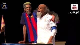 مسرحية #فانتازيا - سامي مهاوش - إفكت الكلب