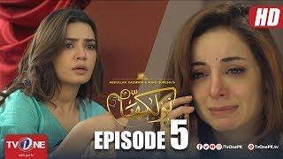 Naulakha | Episode 5 | TV One Drama | 4 September 2018