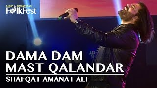 Dama Dam Mast Qalandar by Shafqat Amanat Ali | Dhaka International FolkFest 2018