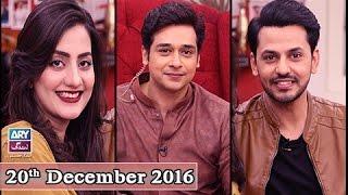 Salam Zindagi - Guest: Bilal Qureshi & Uroosa Qureshi - 20th December 2016