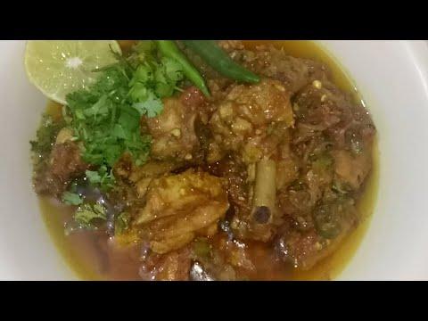 Bhuna masala chicken