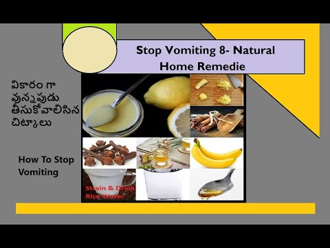 How To Stop Vomiting 8- Natural Home Remedies || Instant Relief-Vomiting Home Remedies