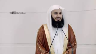 Hope in the Mercy of Allah - Mufti Ismail Menk