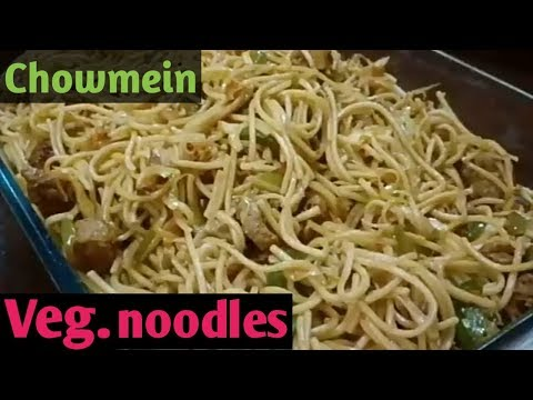 Veg chow mein/vegetable chowmein/veg noodles/indian chowmein