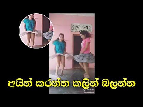 Xxx Mp4 Deparakata Wada Balanna Ottu Na Hode 18 01 02 03 Funny 3gp Sex