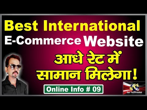 Best International E Commerce Website for Cheap Price Product Ship in India #09