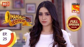 Chandragupta Maurya - Ep 24 - Full Episode - 17th December, 2018