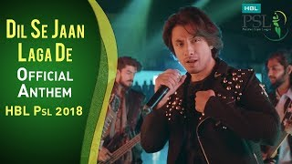 HBL PSL Anthems