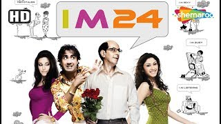 I Am 24 (HD) - Hindi Full Movie - Neha Dhupia - Rajat Kapoor - Manjari Fadnis - Ranvir Shorey