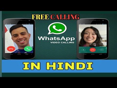{Hindi} Whatsapp video calling || Live demo in Hindi || WhatsApp se video call kaise kare #Hindi