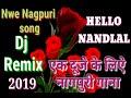 Dj Mihir Bass Bolbam Babu Nagpuri Ss HD Video Download