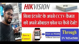How to Unbind Device via Hik-Connect APP in 2019! Hikvision DVR