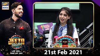 Jeeto Pakistan – Guest: Aadi Adeal Amjad – 21st February 2021