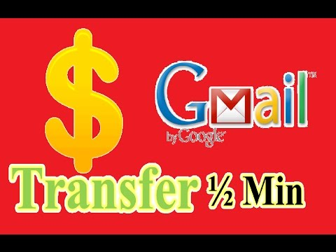 Now Send Money via Gmail in few seconds