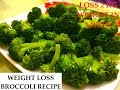 Broccoli weight loss recipe| How To Lose Weight Fast With Broccoli | Loss 2 kg weight in 1 week