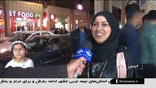 Iran made Products selling to Tourists, Abadan city فروش كالا به جهانگردان شهر آبادان ايران