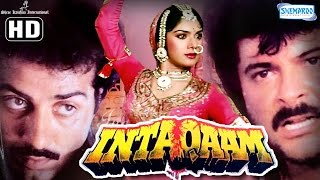 Inteqam (HD) - Anil Kapoor - Sunny Deol - Kimi Katkar -Meenakshi Sheshadri - Old Hindi Full Movie