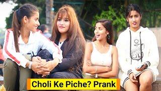 Mera Bhai Ki GF Banogi | Prank On Cute Girl In Mumbai | Choli Ke Piche Comedy Prank | BrbDop