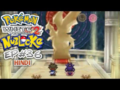 I Am The New CHAMPION !! | Pokemon White 2 Nuzlocke Challenge EP36 In Hindi