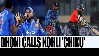 MS Dhoni calls Virat Kohli